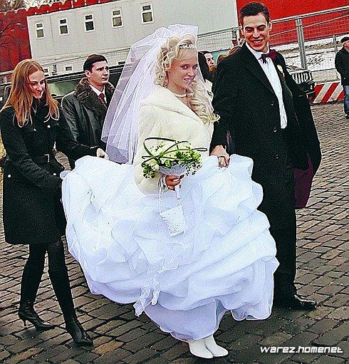 Свадебное варум