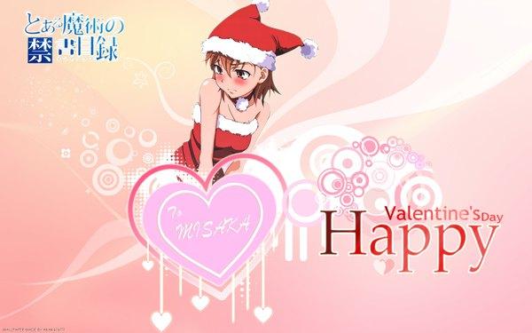 Аниме - День Святого Валентина (10)