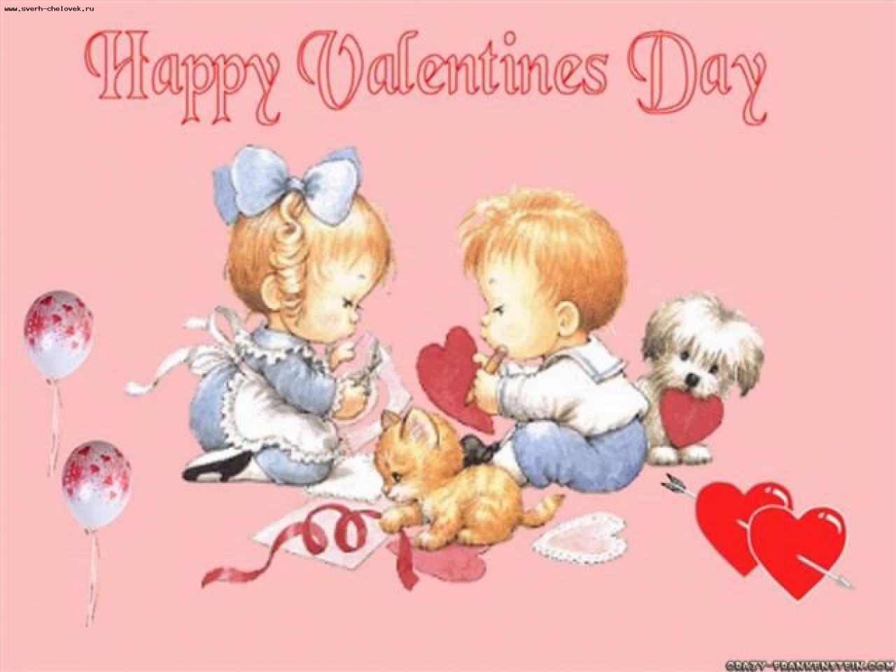 Открытки ко дню влюблённых для детей
