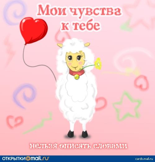 День Всех Влюблёных (2)