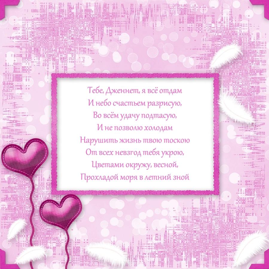 Открытки ко Дню всех влюблённых (10)