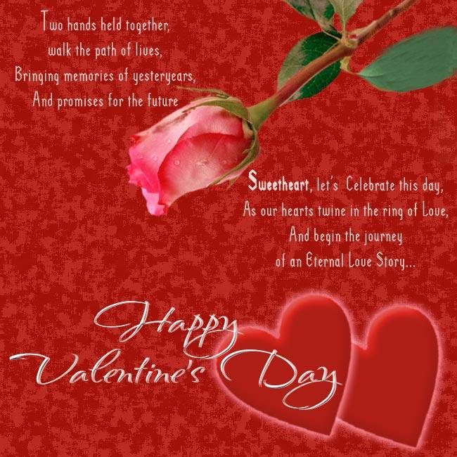 Открытки ко Дню всех влюблённых (125)
