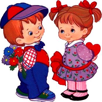 Открытки ко Дню всех влюблённых (2)