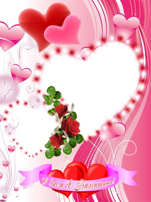Рамки для Дня Святого Валентина (2)
