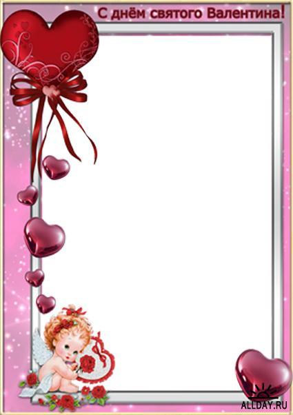 Рамки для Дня Святого Валентина (50)