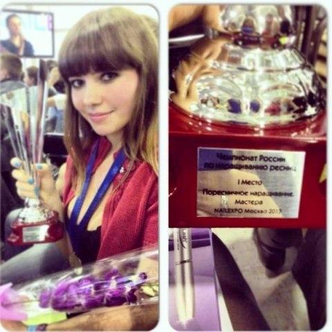 Евгения Прохорова – чемпион России по наращиванию ресниц (1)