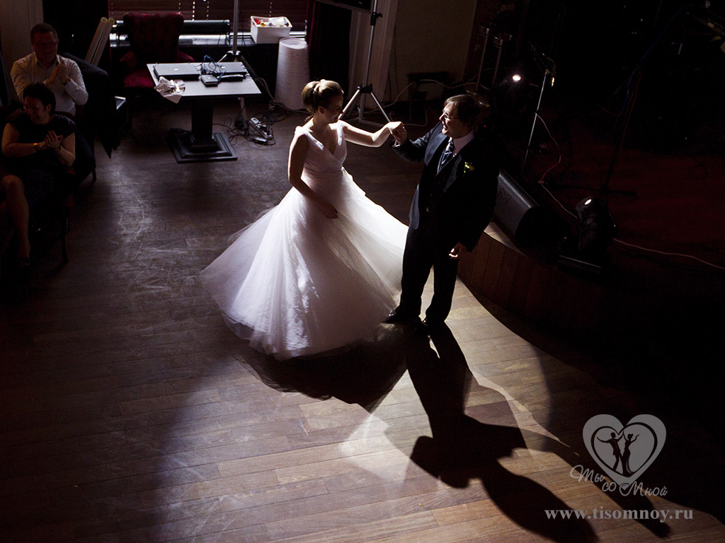Студия свадебного танца Ты со мной