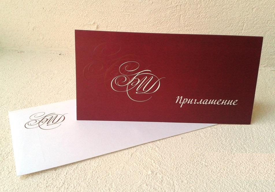 Дизайн пригласительных открыток печать