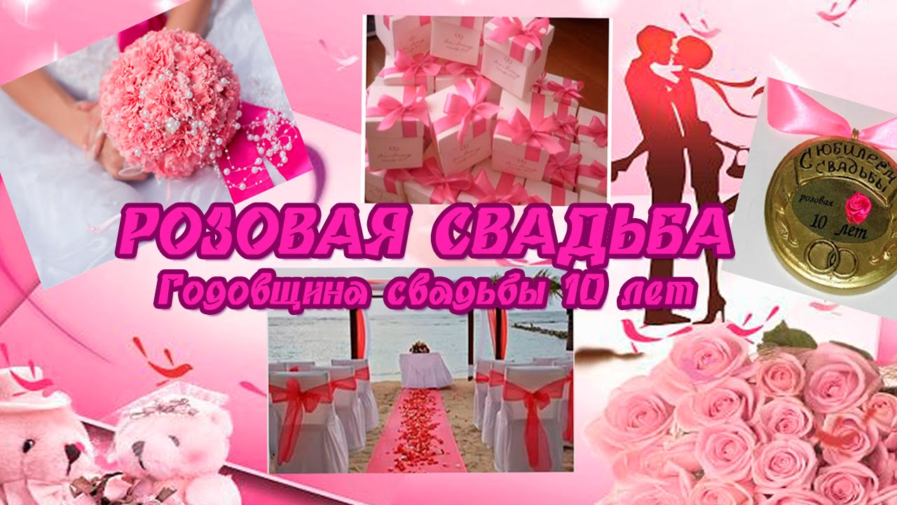 Поздравление невесте в день свадьбы в прозе