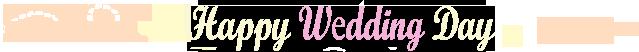 Свадебный портал Happy Wеdding Day