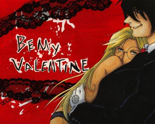 Валентинка вампирская