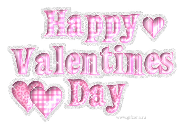 Открытки ко Дню всех влюблённых (115)