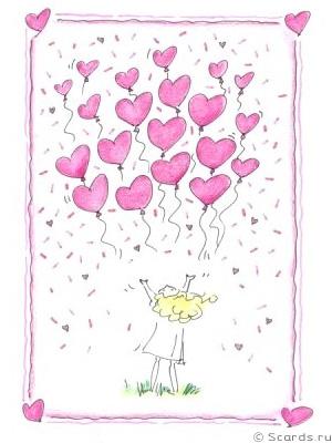 Открытки ко Дню всех влюблённых (18)