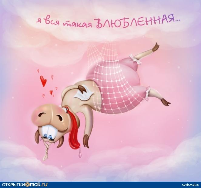 Картинки с юмором ко дню всех влюбленных, про открытку свадьбу