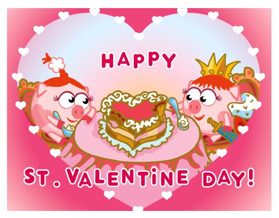 Открытки ко Дню всех влюблённых (39)