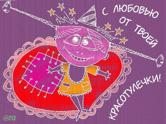 Открытки на день святого валентина (69)