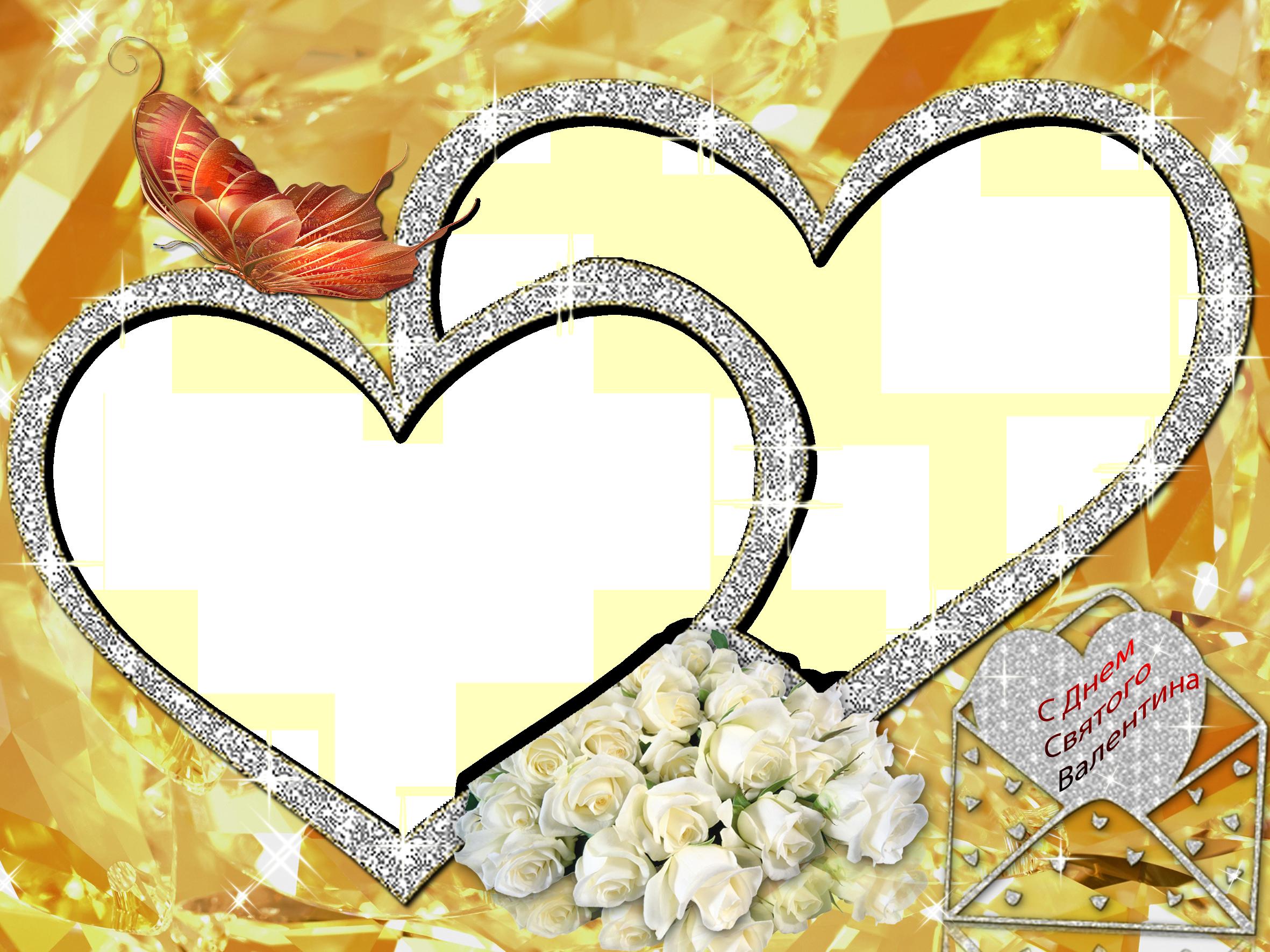 Днем, золотая свадьба открытки для фотошопа