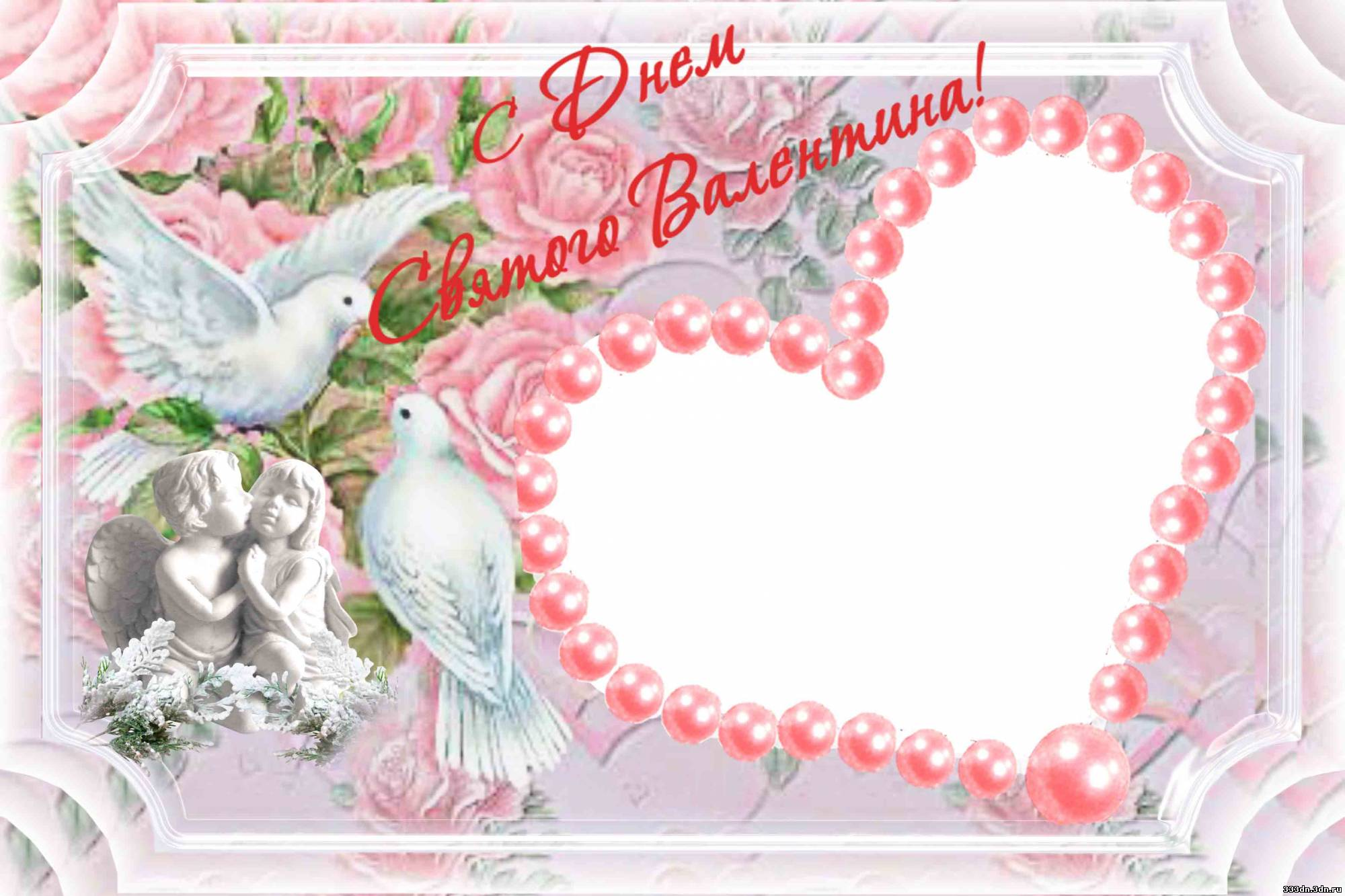 Для лучшей, открытка день святого валентина шаблоны