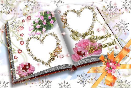 Рамки для Дня Святого Валентина (58)