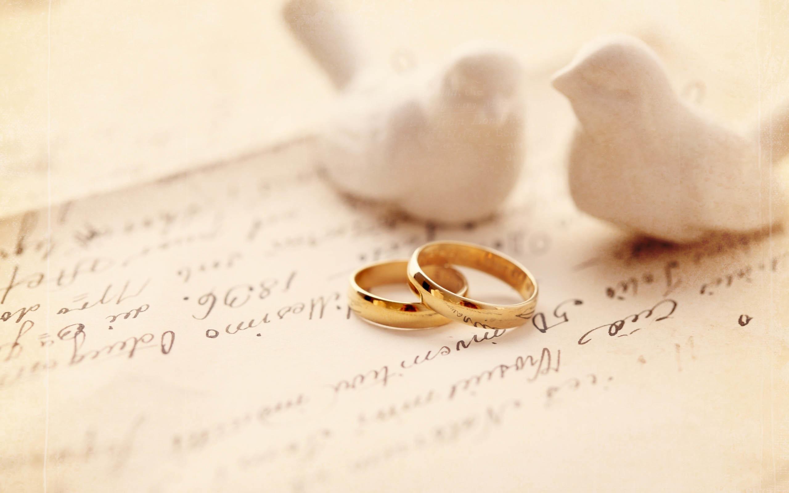 Свадьба в високосном году